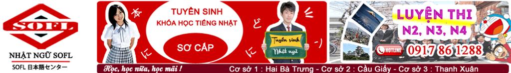 Lớp học tiếng Nhật - Trung tâm dạy tiếng Nhật uy tín