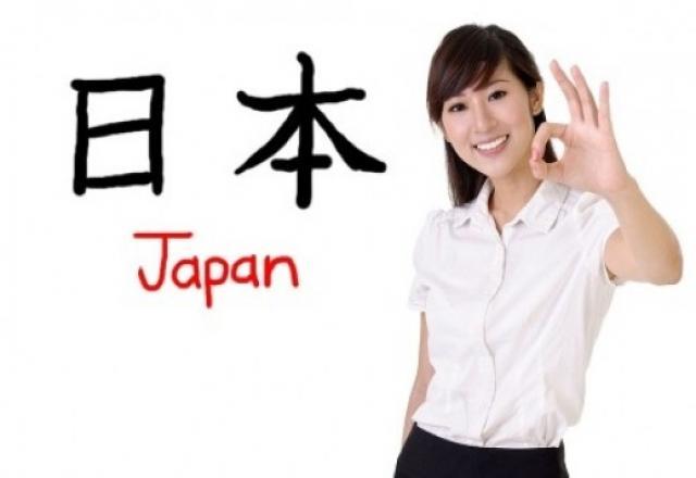 Lịch khai giảng tháng 9 – Lớp học tiếng Nhật trung cấp 1