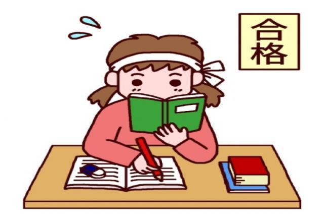 Cách học âm ghép trong tiếng Nhật