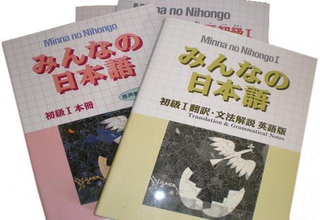 Giới thiệu về giáo trình tiếng Nhật Minano Nihongo