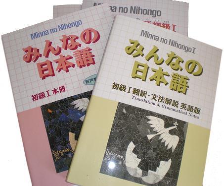 Giới thiệu về giáo trình Minano Nihongo