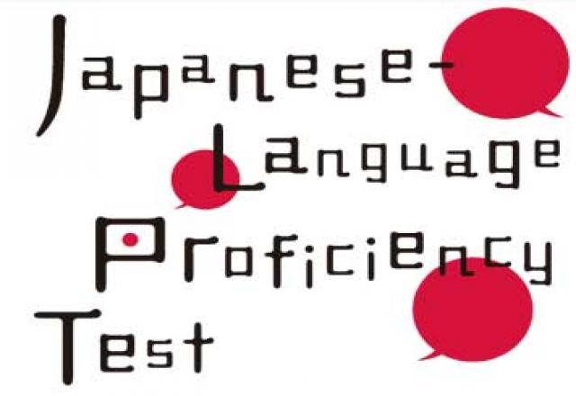 Kỳ thi năng lực Nhật ngữ JLPT