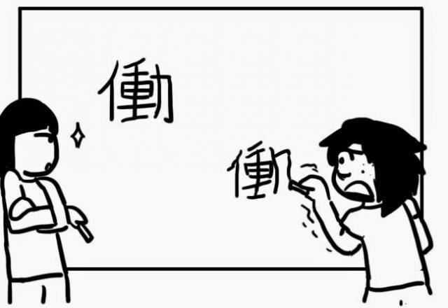 Phương pháp học chữ Kanji hiệu quả