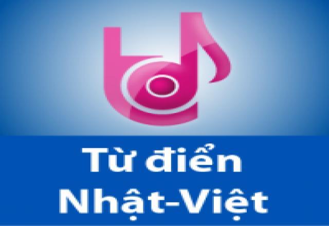 Một số từ điển Nhật – Việt hữu ích