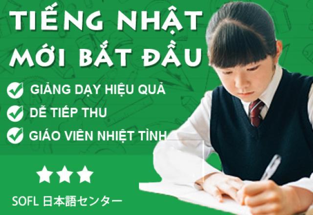 Chương trình học tiếng Nhật cho người mới bắt đầu