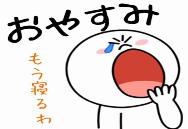 Cách nói chúc ngủ ngon tiếng Nhật