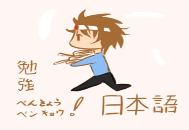 Các nhóm động từ trong tiếng Nhật