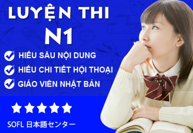 Lịch khai giảng tháng 5/2016 - Luyện thi N4 tiếng Nhật