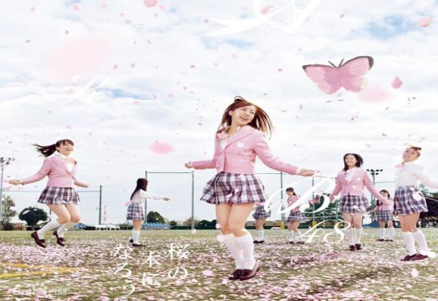 Biểu diễn Takigi Noh tại Nhật Bản