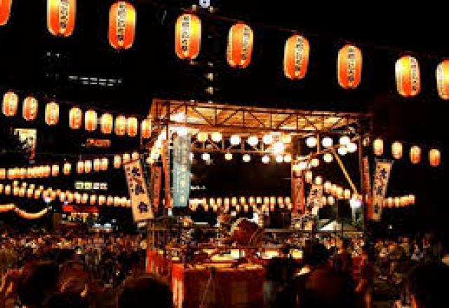Lễ hội Hirosa tại Nhật Bản