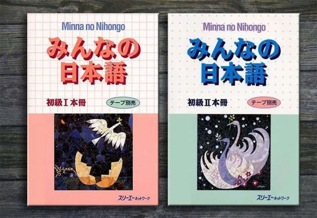 Tài liệu học tiếng Nhật Minna no Nihongo cho mọi người