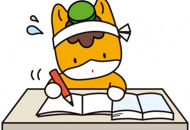Bí quyết học tiếng Nhật online hiệu quả