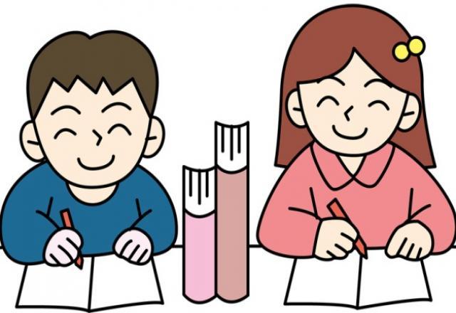 Các từ vựng tiếng Nhật cơ bản trong giao tiếp