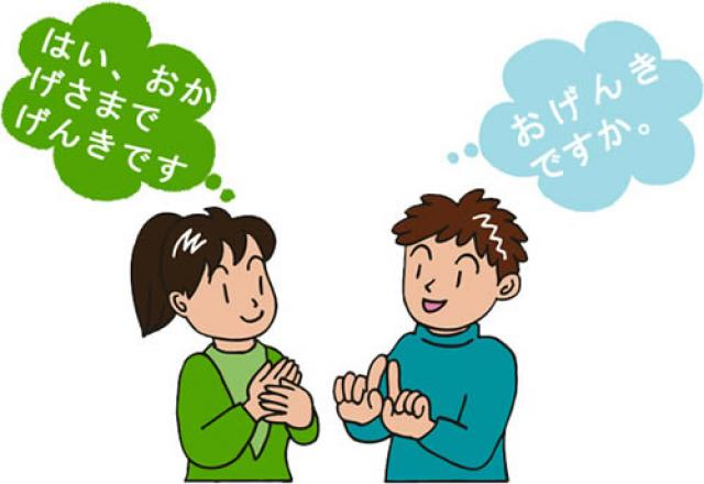 Học tiếng Nhật giao tiếp thông dụng trong nhà hàng
