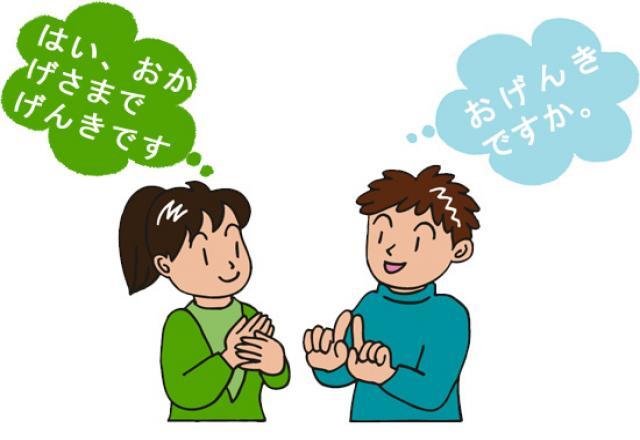 Những lí do khiến việc học tiếng Nhật của bạn thất bại thảm hại