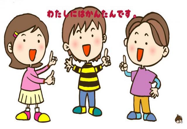 Bí quyết học tiếng Nhật giao tiếp cơ bản dành cho người bận rộn