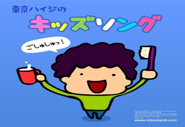 Top 5 bài hát đơn giản giúp bạn học tiếng Nhật sơ cấp hiệu quả.