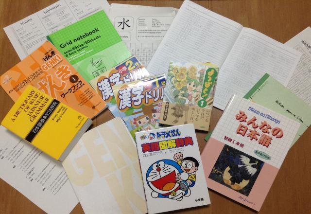 Cách lựa chọn tài liệu học tiếng Nhật phù hợp với trình độ.