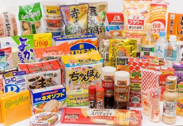 Vui học tiếng Nhật qua các bao bì sản phẩm made in Japan