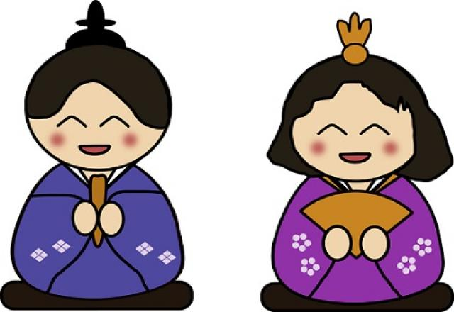 Bạn đã dùng San, Chan, Kun, Sama đúng cách giao tiếp tiếng Nhật chưa ?