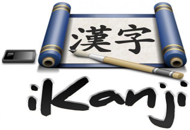Cách học Kanji hiệu quả bằng từ gốc rất hay cho bạn