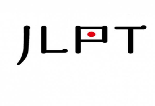 Bao nhiêu điểm thì coi là đỗ kỳ thi năng lực tiếng Nhật JLPT