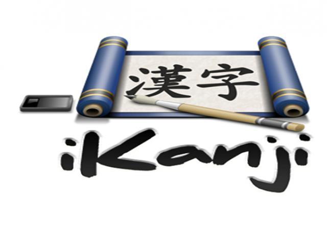 Tổng hợp 60 bộ học Kanji bạn nhất định phải biết