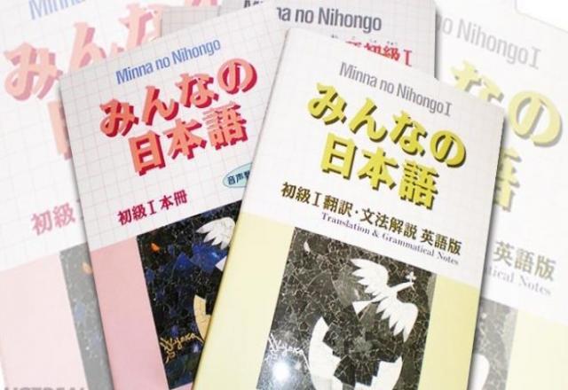 Lôi ngay những cuốn giáo trình tiếng Nhật sơ cấp này về tay