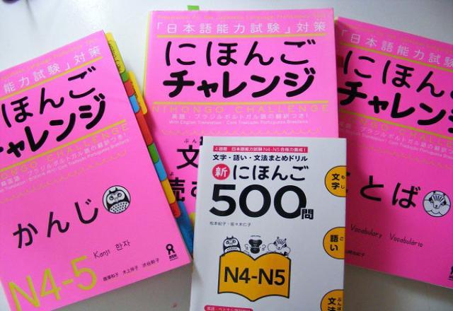 Sách học tiếng Nhật N5 hay giúp bạn vượt qua kỳ thi N5 dễ dàng
