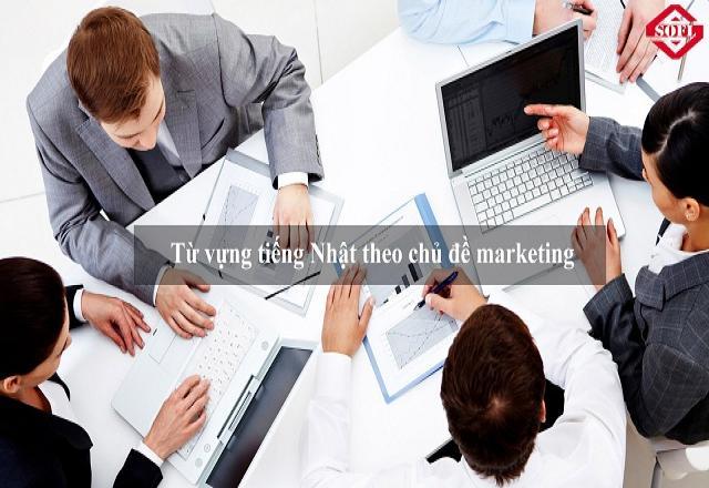 Từ vựng tiếng Nhật chuyên ngành Marketing