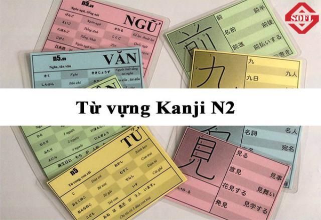 Cực chất những từ vựng Kanji N2 thường gặp trong các ký sự