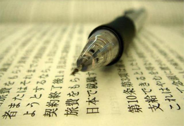 Danh sách 95 chữ Hán Kanji cho trình độ tiếng Nhật N3
