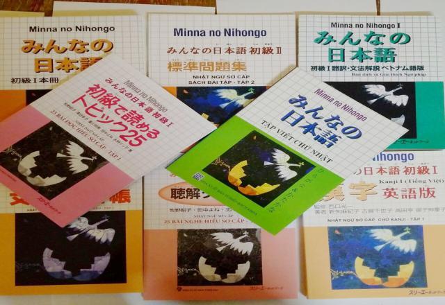 Tải full bộ giáo trình học tiếng Nhật sơ cấp Minna no Nihongo